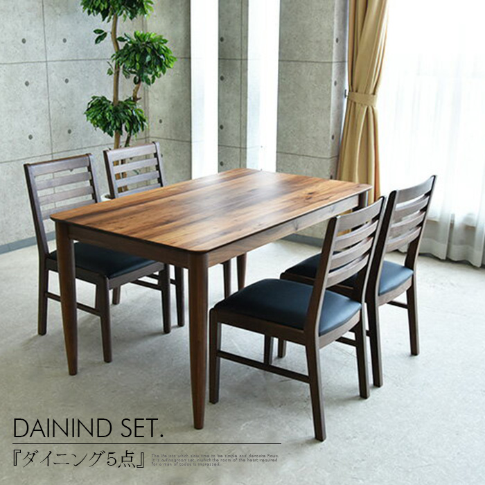 Kagunomori 135 Cm Wide Dining Table Set Walnut 5 Point Wood 4 For Piece Four Seat Solid Cheer Nordic Simplicity