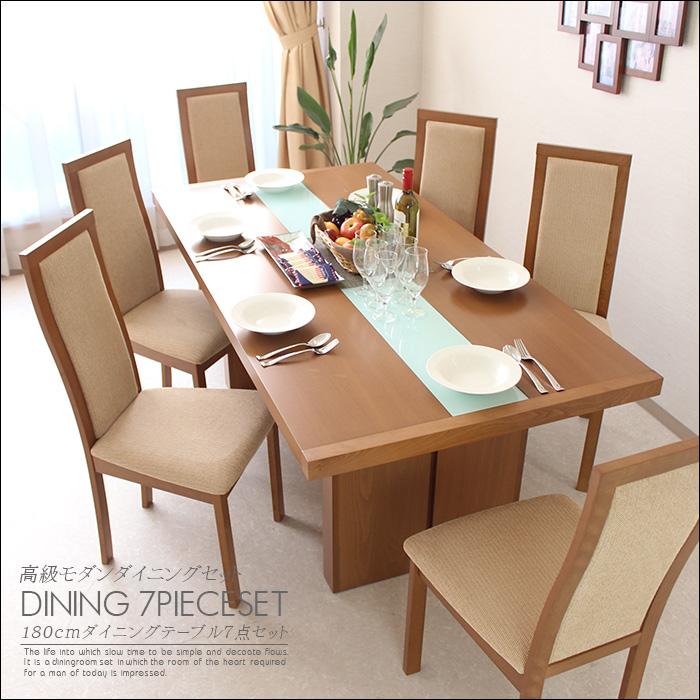 Kagunomori | Rakuten Global Market: 180 Cm Dining 6 Seat Dining Table Dining  Set Dining Table Set Dining Seven Points Set Natural Upholstered Modern  Design ...
