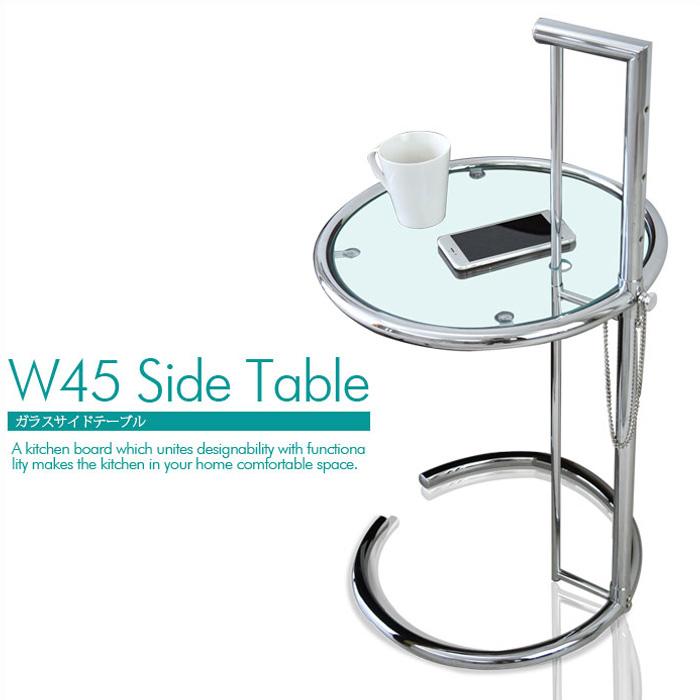 【クーポン配布中】 サイドテーブル 幅45cm ガラス製 高さ調節 ソファーサイド 強化ガラス クロームメッキ テーブル リビングテーブル べッドサイド 飛散防止フィルム