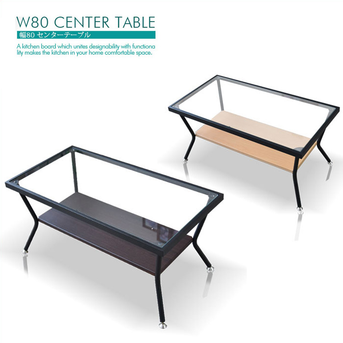 【送料無料】センターテーブル 幅80cm リビングテーブル テーブル ガラス 天板 棚つき 収納 大川 通販 家具