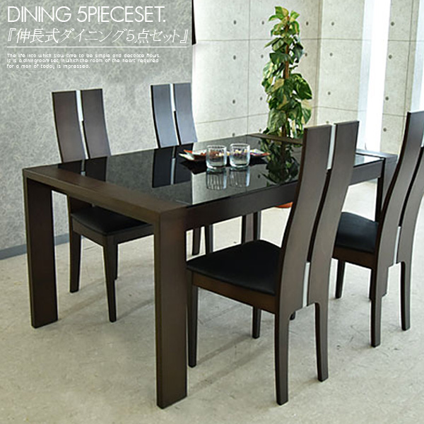 Enjoyable Dining Tables Sets Dining Set Extendable Dining Table Table Set Width 150 Cm 210 Cm Dining 5 Point Sets Dining Chairs Dining Set Simple Four Hung 4 Caraccident5 Cool Chair Designs And Ideas Caraccident5Info