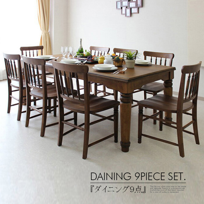200 Cm Wide Dining Table Sets 8 For People Hung A 9 Piece Set Solid Drawer Storage Chairs Tables