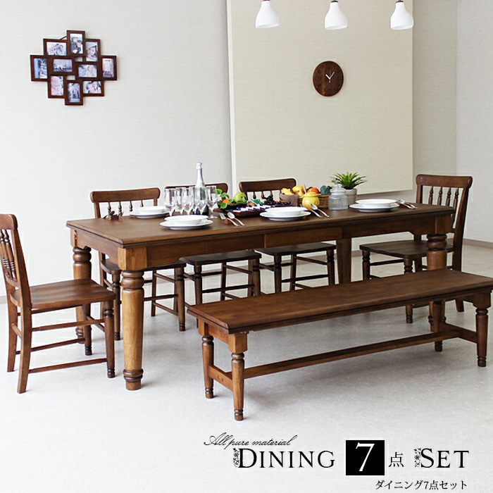 Peachy Width 200 Cm Dining Table Sets 8 For 8 People 7 Piece Set Solid Drawer Storage Bench Dining Set Dining Chairs Dining Tables Dining Table Dining Set Alphanode Cool Chair Designs And Ideas Alphanodeonline