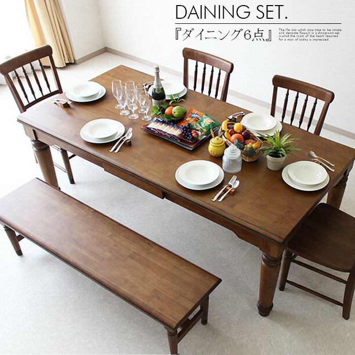 200 Cm Wide Dining Table Set 6 People Hung For Six 6 Points Set Solid  Drawer Bench Storage Dining Set Dining Chairs Dining Tables Dining Table  Set ...