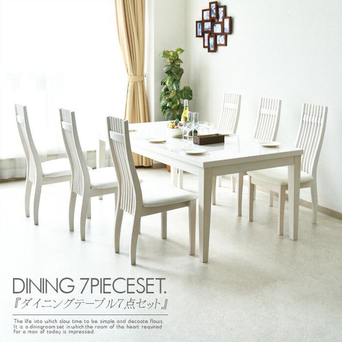 【送料無料】ダイニングテーブルセット ダイニングテーブル5点セット 幅180cm 食卓7点セット 6人用 6人掛け 食卓セット ハイバック モダン デザイン ダイニング シンプル テーブル