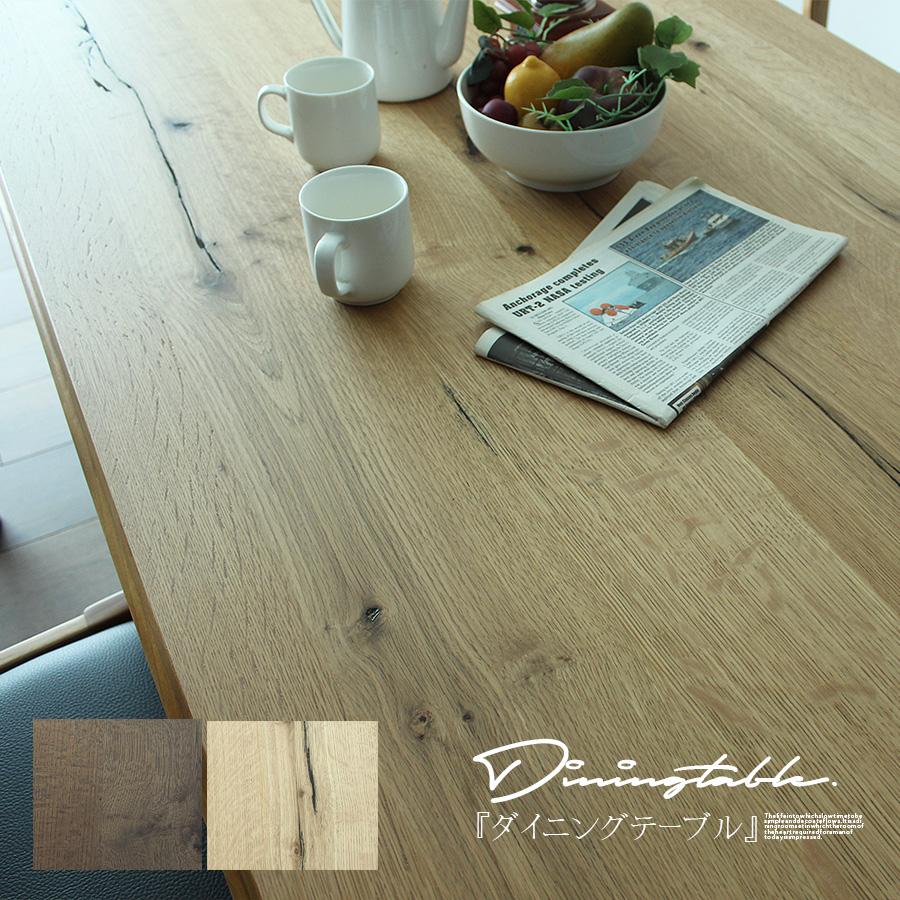 【クーポン配布中】幅160 160cm ダイニングテーブル 4人用 食卓 テーブル ブラウン ナチュラル シンプル カフェ ヴィンテージ モダン 北欧