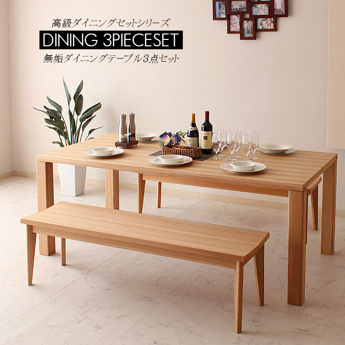 180 Cm Dining Table Set Bench Ash Chairs Of 3 Six Seat Tables Simple Modern