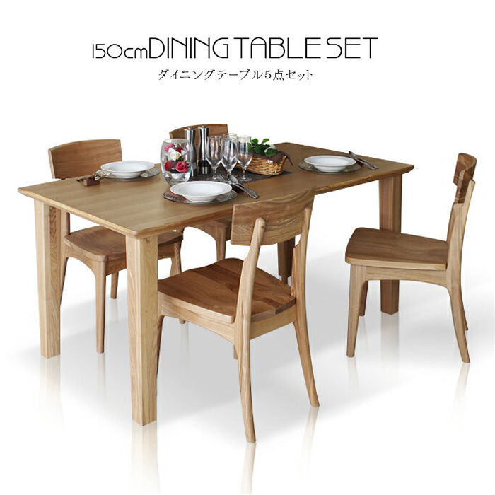 150 Cm Dining Table Set Tamo Chairs Of 5 Four Seat Tables Simple