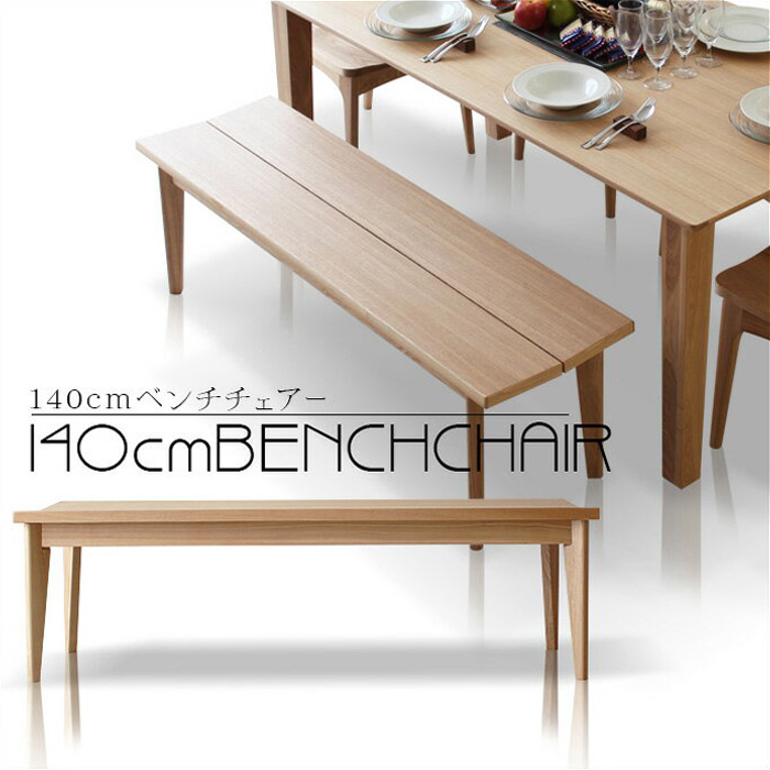 Incredible 140 Cm Dining Bench Ash Dining Chairs Dining Table Chair Chair Chair Simple Modern Scandinavian Furniture Store Okawa City Store Download Free Architecture Designs Rallybritishbridgeorg