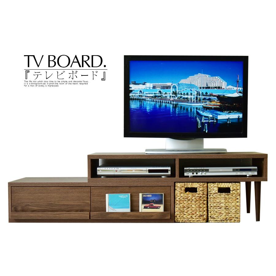 【クーポン配布中】 テレビ台 テレビボード 幅105~200 伸長式 リビングボード リビング収納 完成品 木製 コーナーテレビボード 脚付き 文机 パソコンデスクとして