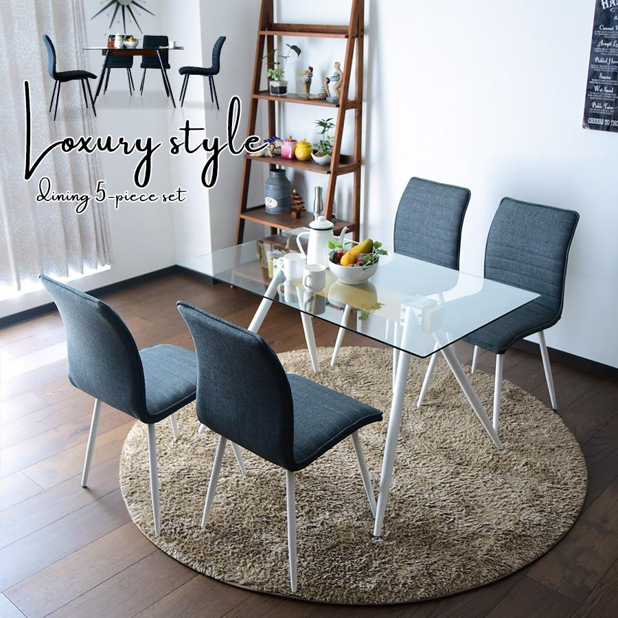 【クーポン配布中】ダイニングテーブルセット コンパクト 白 黒 4人掛け 幅120 ガラス 5点セット ダイニング5点セット 布 アイアン ホワイト ブラック カフェ 4人用 ダイニングテーブル ダイニングチェアー 椅子
