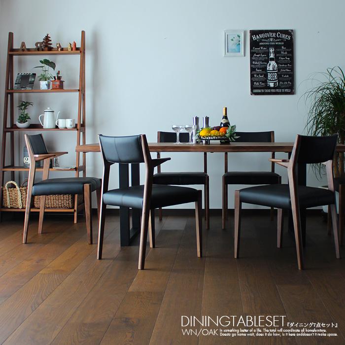【クーポン配布中】ダイニングテーブルセット 6人掛け 北欧 7点セット ウォールナット オーク 幅185 無垢材 おしゃれ ダイニングテーブル ダイニングチェアー 長方形 ウレタン塗装 ブラウン ナチュラル 木製 無垢 肘付きチェア