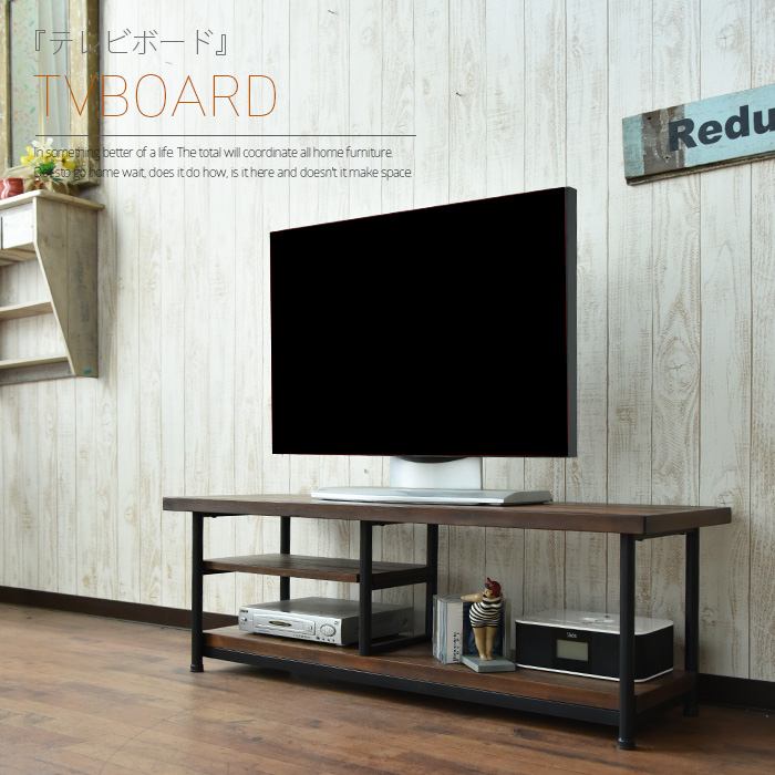 【クーポン配布中】テレビ台 テレビボード ローボード 幅120 TVボード リビングボード 木製 パイン オープンタイプ AV収納 リビング収納