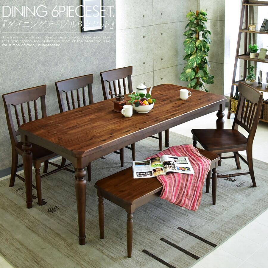 【クーポン配布中】 ダイニングテーブルセット 6点セット 幅180cm ダイニングテーブル6点セット ダイニング6点セット 食卓セット テーブル ダイニングテーブル 椅子 チェアー ダイニングテーブル