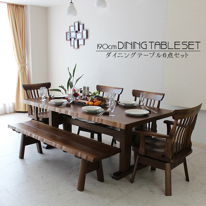 Chair Shin Pull Modishness North Europe That I Take Six New Life 190cm  Dining Table Set Bench Dining Set Dining Six Points Set Oak Dining Chair  Dining ...