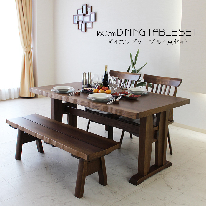 Cool Hang New Life 160Cm Dining Table Set Dining Set Dining Four Points Set Oak Dining Chair Dining Table Dining Table Dinette Four People Table Chair Ibusinesslaw Wood Chair Design Ideas Ibusinesslaworg