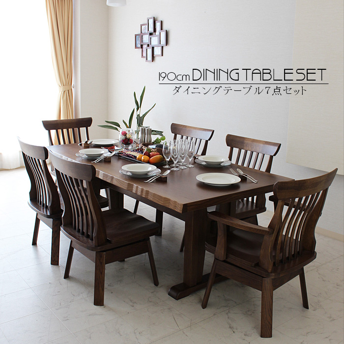 Medium image of new life 190 cm dining table set dining set dining 7 points set oak dining chairs