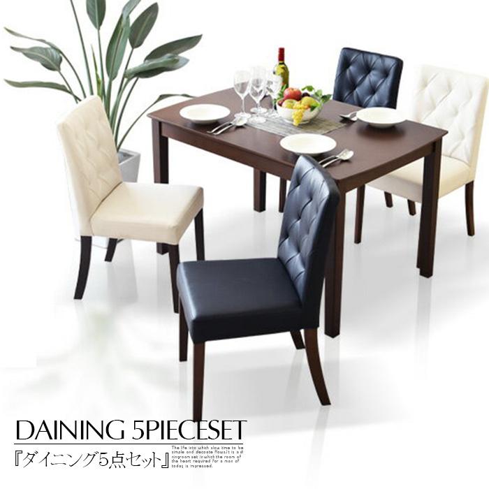 【クーポン配布中】ダイニングテーブルセット ダイニングテーブル5点セット 幅115cm 食卓5点セット 4人用 4人掛け 食卓セット モダン ブラック ホワイト ダイニング シンプル テーブル
