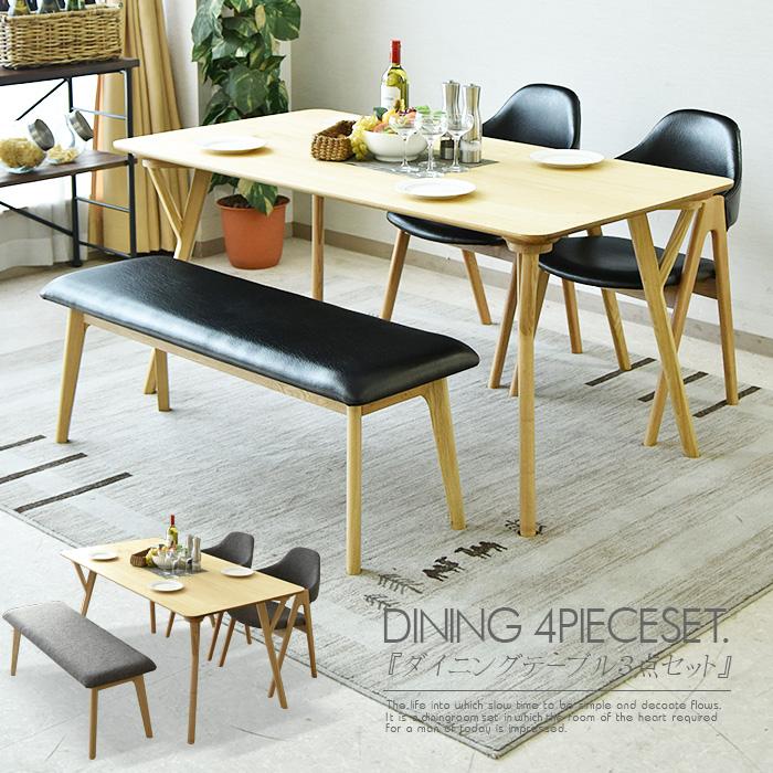 【送料無料】ダイニングテーブルセット ダイニングテーブル4点セット 幅150cm 食卓4点セット 4人用 4人掛け 食卓セット モダン ブラック クレー ダイニング シンプル テーブル