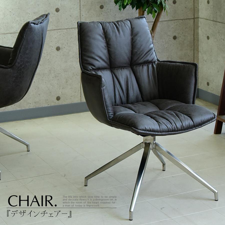 チェアー 椅子のみ チェアー モダン 回転 北欧 シンプル オフィス デスクチェアー 事務椅子 オシャレ ダークグレー 食卓椅子