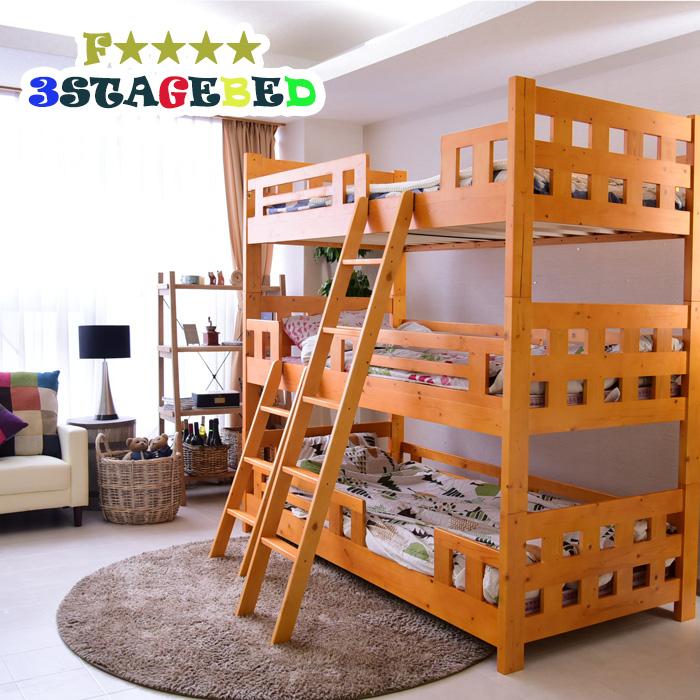 【クーポン配布中】3段ベッド 親子ベッド 木製 無垢 子供から大人まで 三段ベッド スライドベッド 3人用 セパレート カントリー パイン無垢 ツインベッド 分割可能 LVLスノコ