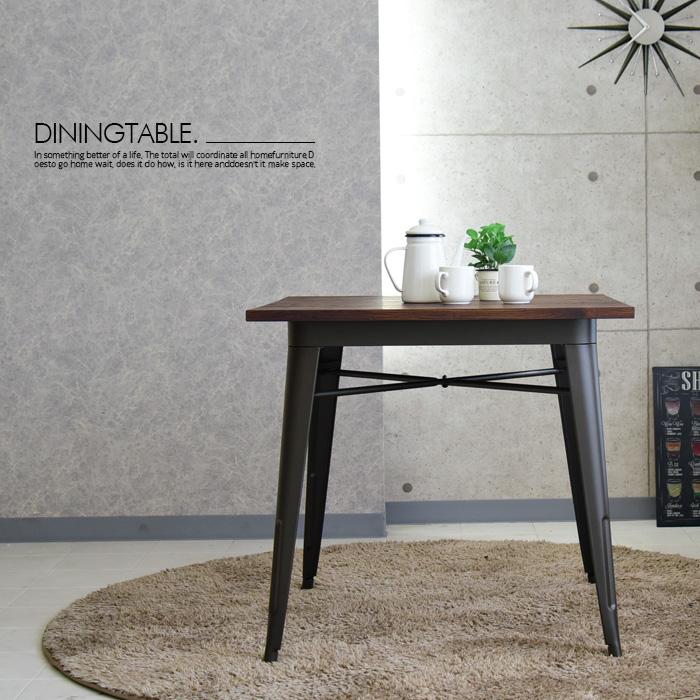 【クーポン配布中】 ダイニングテーブル 幅80 角テーブル テーブル 正方形テーブル 無垢 アイアン 2人用 食卓 カフェテーブル