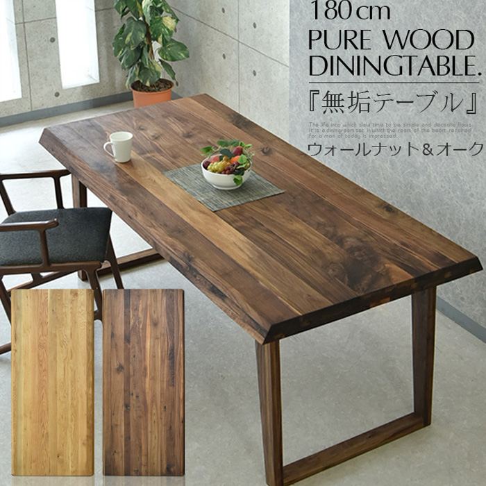 Dining Table 180cm In Width Pure Walnut Oak Board Eco Furniture Wooden Size Takeo High Quality For Six Four With