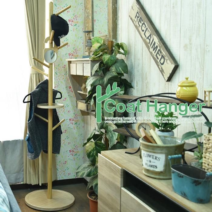 【送料無料】ハンガーラック コートハンガー 木製 洋服掛け 収納家具 幅45 ナチュラル ホワイト ラック