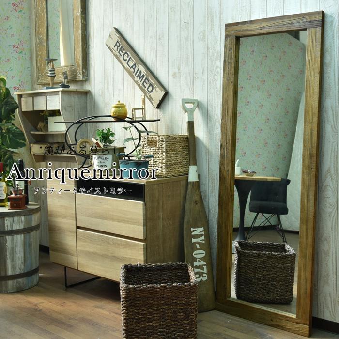 【クーポン配布中】ミラー 姿身 鏡 木製 幅60 アンティークテイスト 立てかけ レトロモダン 壁掛けミラー