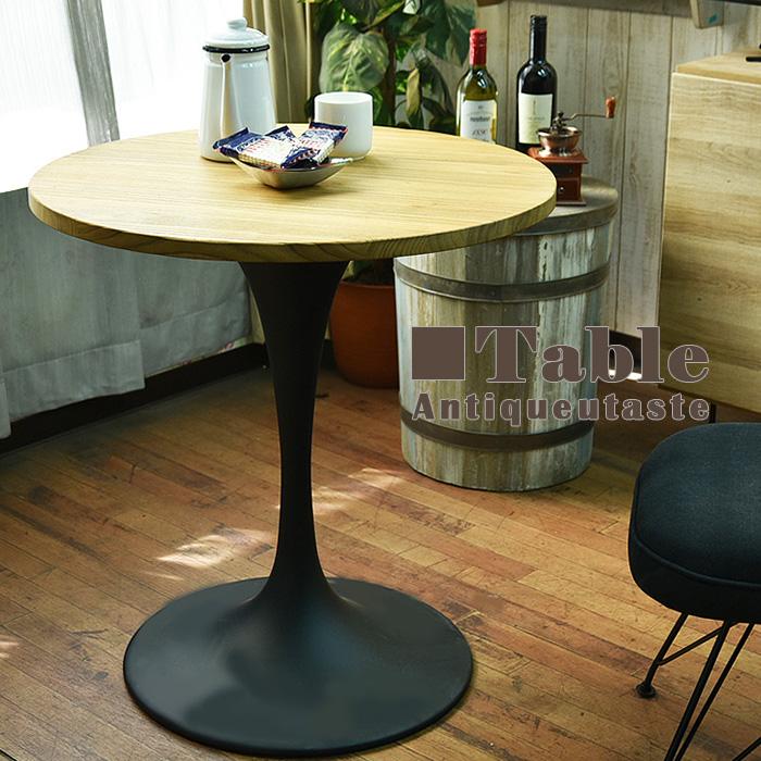 【クーポン配布中】テーブル 幅70 丸テーブル ダイニングテーブル ラウンドテーブル ラウンジテーブル コーヒーテーブル 食卓 ブルックリンスタイル 西海岸スタイル