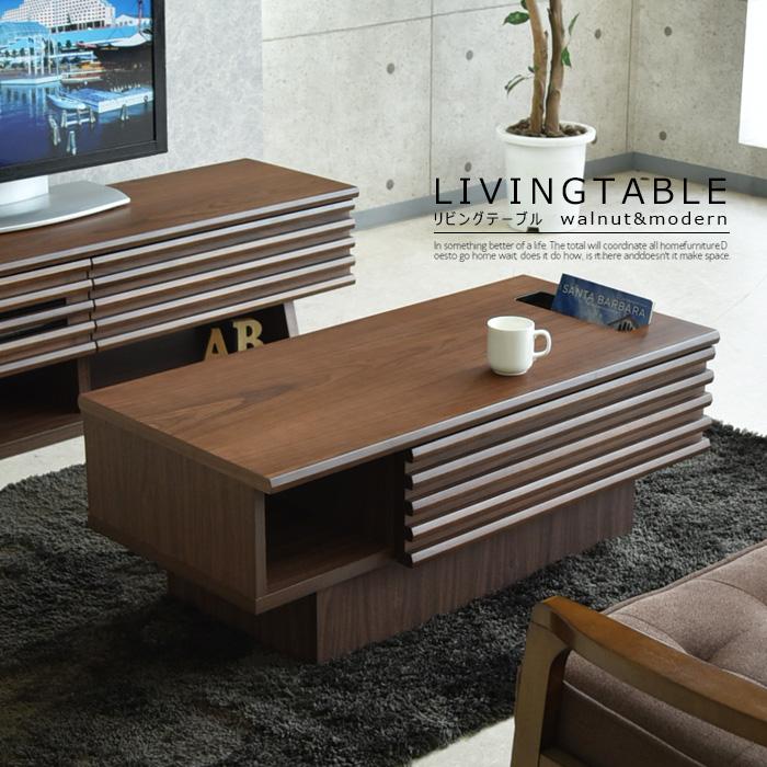 【送料無料】 リビングテーブル センターテーブル 幅105 完成品 木製 ウォールナット 収納付 引き出し付 ブックシェルフ モダンスタイル 座卓 食卓 ローテーブル