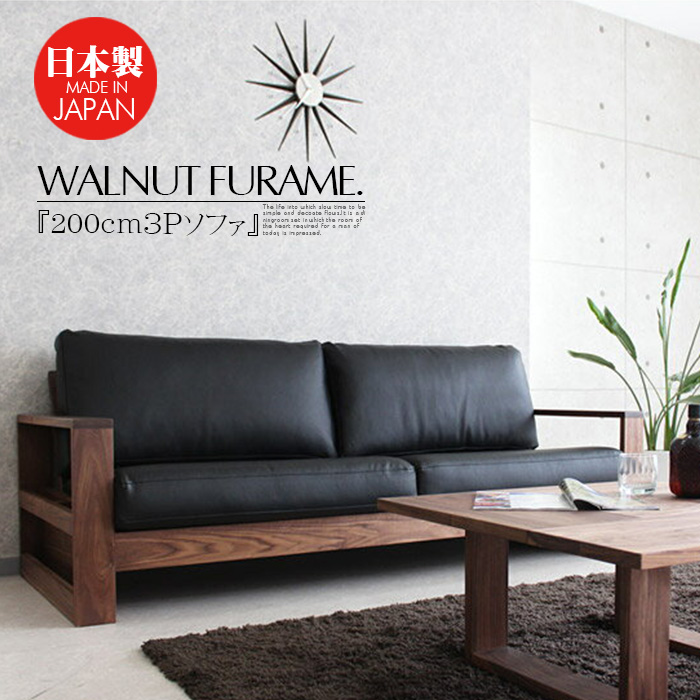 High Quality Domestically Produced Leather Sofa ...