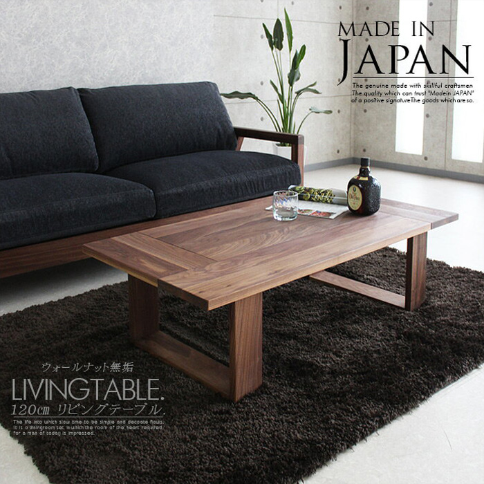 kagunomori | Rakuten Global Market: Table domestic completed living ...