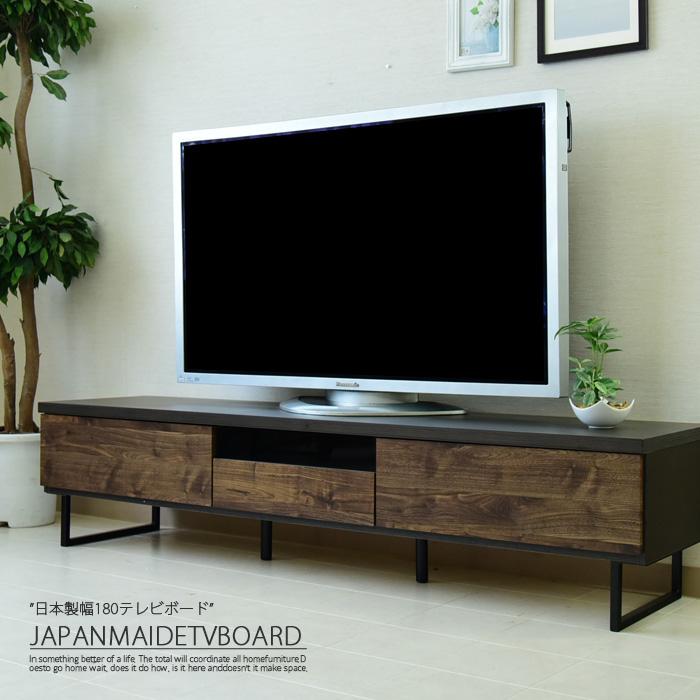 【送料無料】 テレビボード 幅180cm TVボード ロータイプ ローボード リビング リビングボード 完成品 大容量 TV台 テレビ台 木製 日本製 アイアン脚 ブルックリン 完成品