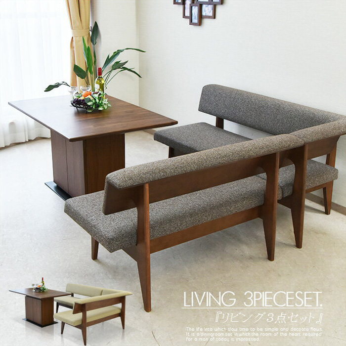 120 cm wide dining table set living room set Nordic wood solid three-point  set 3 P sofa corner sofa 4 and 5 seat sofa table dining set, sofa and table  ...