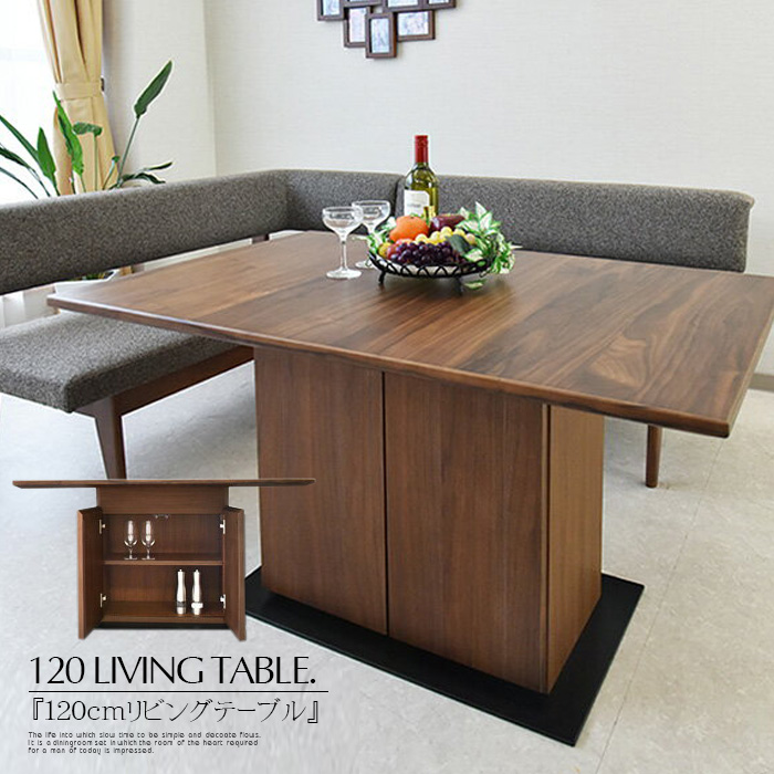 Dining table 120 cm wide living room table storage Nordic wood dining table  dining set drawing set
