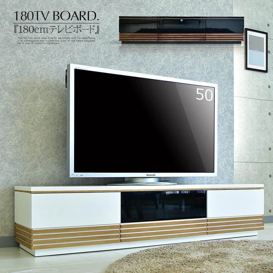 【送料無料】 テレビボード 幅180 TVボード ロータイプ ローボード リビング リビングボード 大容量 TV台 テレビ台 液晶 プラズマ 薄型TV 木製 大川 家具