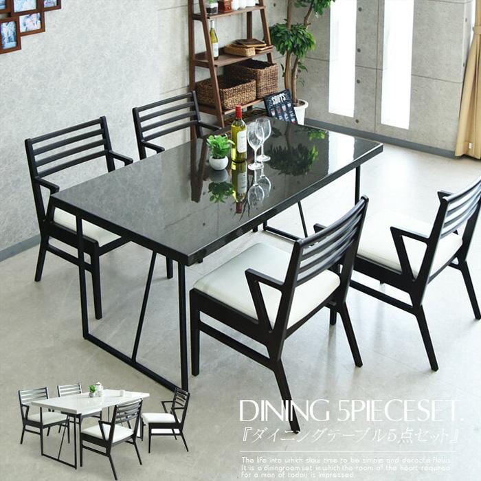 150cm ダイニングセット ダイニング 食卓テーブル セット ダイニングチェア 食卓セット シンプル 4人掛け 4人用 テーブルセット いす イス 椅子