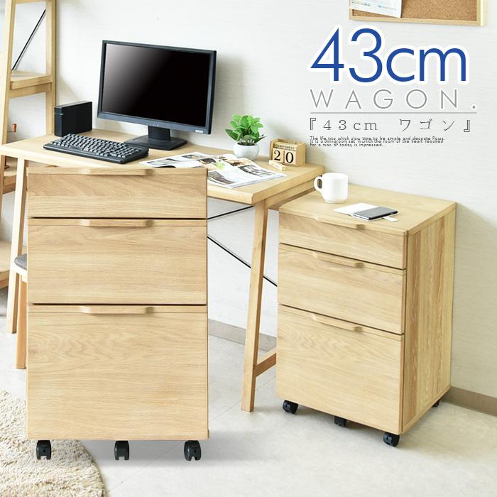 【送料無料】幅43cm ワゴン デスク キャスター 机 学習机 学習デスク オフィス 事務机 パソコンデスク ホワイトオーク サイドテーブル シンプル おしゃれ 整理 木製