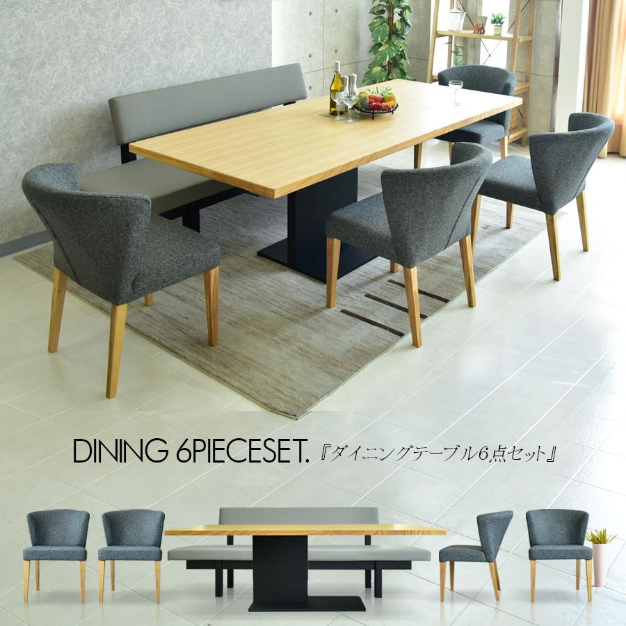 【送料無料】220cm ダイニングテーブルセット ダイニングセット ダイニング6点セット ダイニングチェア ダイニングテーブル 食卓 食卓セット 6~7人掛け テーブル チェア 椅子 イス シンプル モダン 北欧