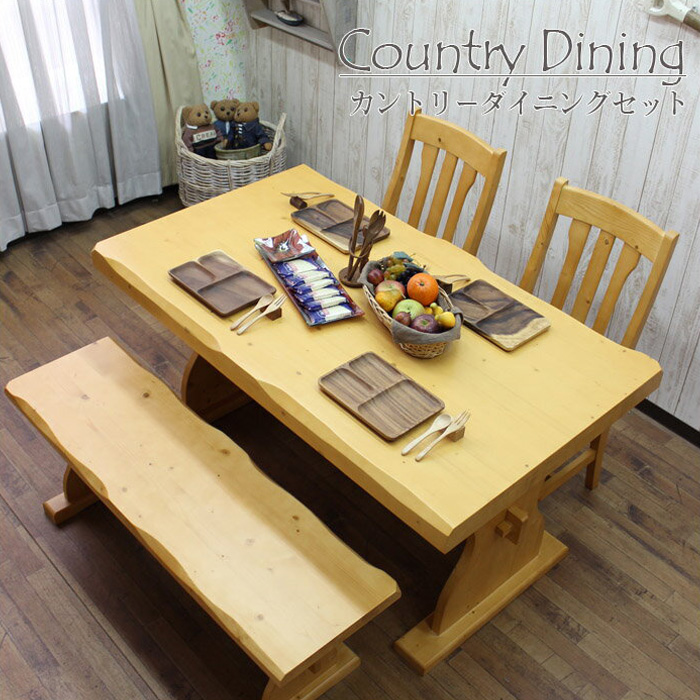 【クーポン配布中】ダイニングテーブルセット 4点セット 幅135cm カントリー 木製 無垢 北欧パイン 4人掛け ダイニング4点セット カントリー家具 食卓 チェア- 椅子 テーブル ダイニングチェア- シンプル 北欧 丈夫な家具