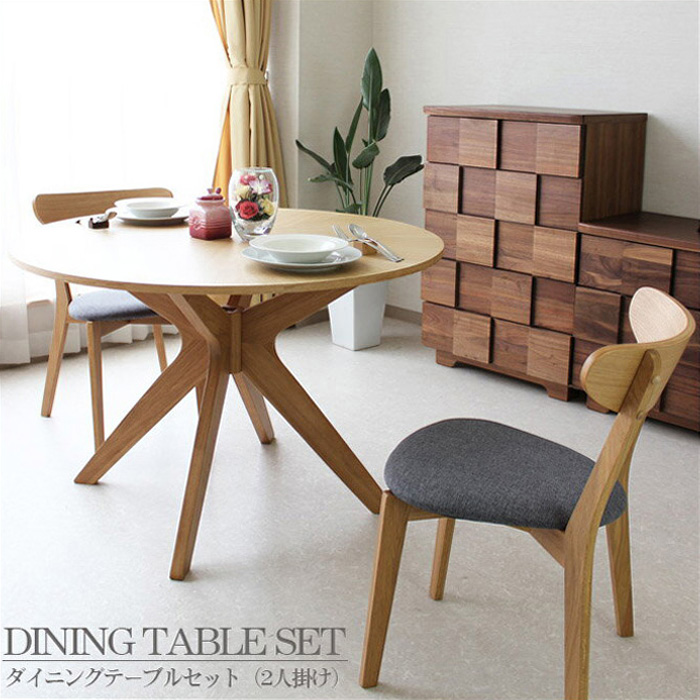 Dining Table Set Width 110 Cm 3 Point Solid Nordic Wooden Two Seat Round  Round Table Dining Table 3 Piece Set Oak Round Table Dining Chair Chair  Chair Table ...