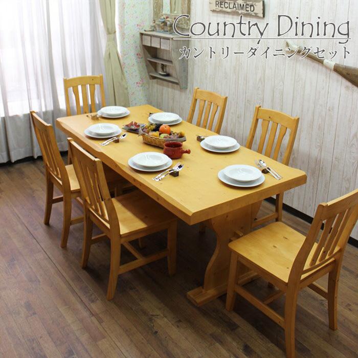 【送料無料】ダイニングテーブルセット 7点セット 幅180cm カントリー 木製 無垢 北欧パイン ダイニング7点セット カントリー家具 食卓 チェア- 椅子 テーブル ダイニングチェア- シンプル 北欧 丈夫な家具