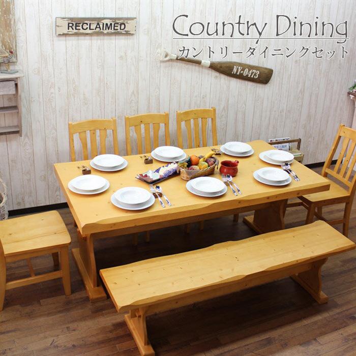 【クーポン配布中】ダイニングテーブル 7点セット 幅180cm カントリー 木製 無垢 北欧パイン 8人掛け ダイニング7点セット カントリー家具 ベンチ 食卓 チェア- 椅子 テーブル ダイニングチェア- シンプル 北欧 丈夫な家具