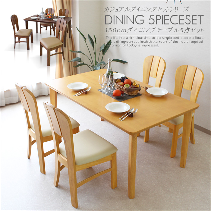 Take Four 150cm Dining Table Set Five Points Chair Dinette Shin Pull Modishness