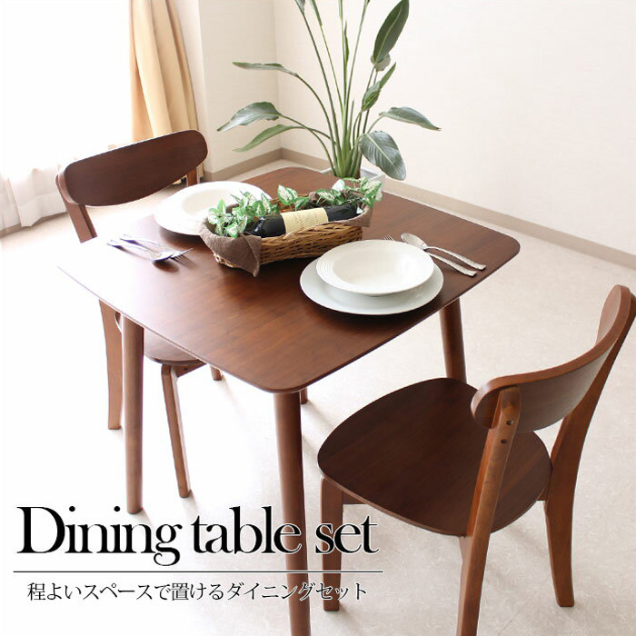 Superior Dining Table Set 2 Person Seat Width 75 Cm Nordic Wood Walnut Three Point  Set