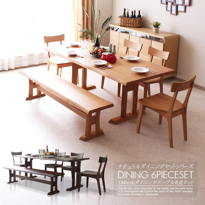 190 Cm Dining Table Set Ash Chairs Tables Of 6 Six Seat Simple