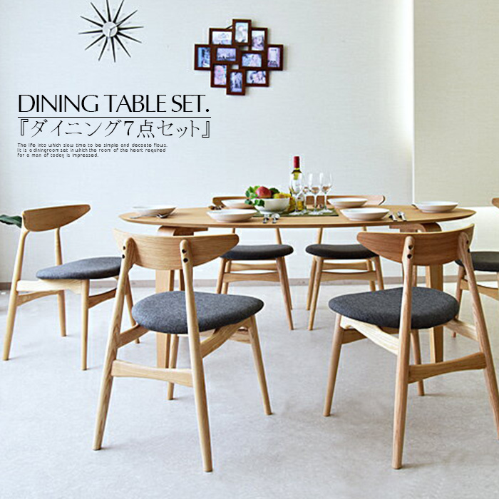 nordic dining table white kagunomori dining table set width 180 point wooden oval tables dining cheer nordic 7pcs six seat modern