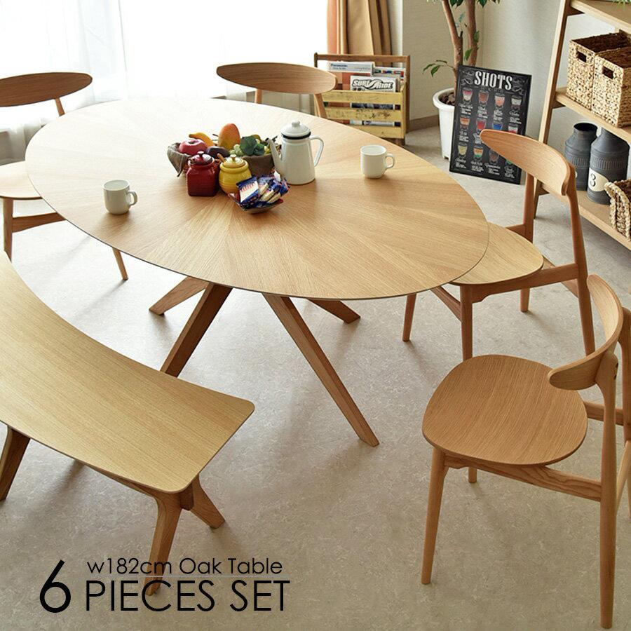 【クーポン配布中】ダイニングテーブルセット 幅180 6点セット 木製 楕円テーブル オーク 無垢 ダイニングチェアー 北欧 ダイニングテーブル 食卓 テーブルセット オーバル モダン ナチュラル