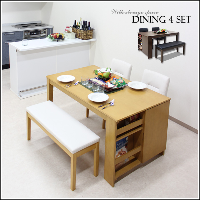 Dining Table Set Dining 4 Point Set Rubberwood PVC MDF And Without Benches  Shelf Dining